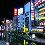 osaka-japan-night-view